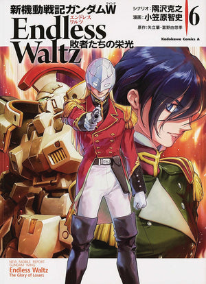 Mobile Suit Gundam Wing Glory Of The Losers Gn Vol 06