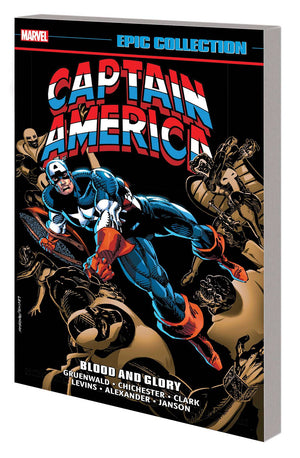 Captain America Epic Collection TP Blood and Glory