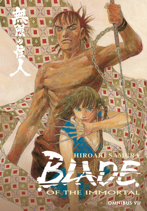 Blade of the Imomrtal Omnibus Volume 07