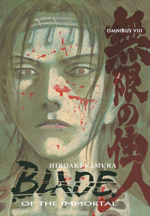Blade of the Immortal Omnibus 08