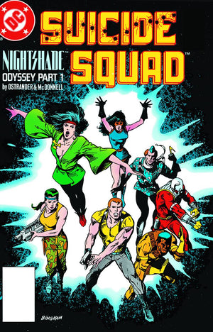 Suicide Squad TP Vol 01 Trial by Fire (New Edition)
