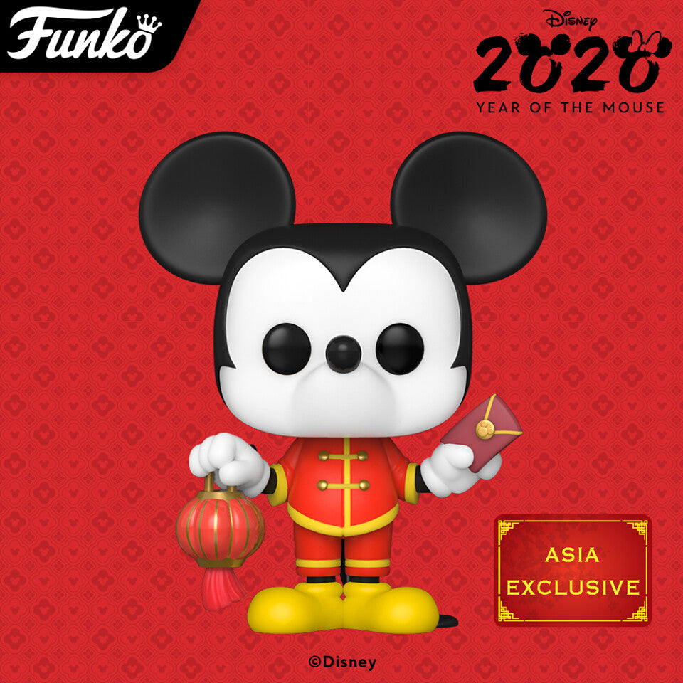 Disney: Mickey Mouse - CNY Zodiac! 2020 Chinese New Year is Year of Mouse - Asia Exclusive