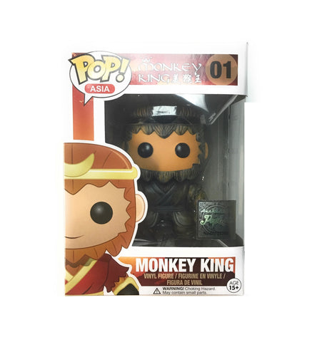 POP! Asia - Monkey King Rock - Poplife Exclusive