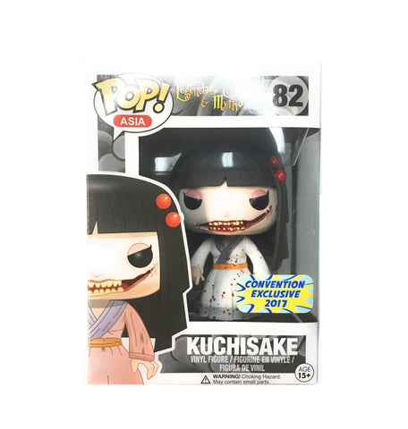 POP! Asia - Kuchisake Bloody - 2017 Convention Exclusive