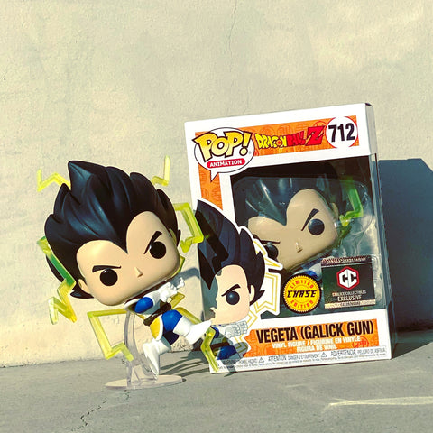 POP! Dragon Ball Z - Set of 2 Vegeta Galick Gun + Chase Bundle