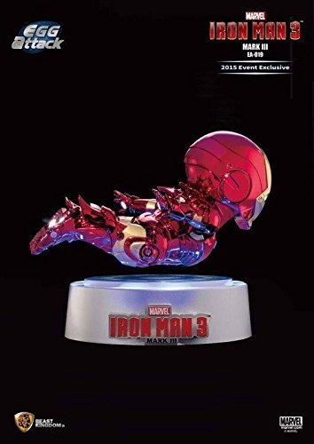 "2015 SDCC Mark III Magnetic Floating Version ""Iron Man 3"" Beast Kingdom Exclusives"