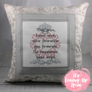 """Twoo Wuv"" Princess Bride Pillow Case - IN STOCK!"