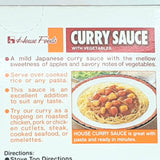House Foods Curry Sauce with Vegetables, Mild (per box, 200g)