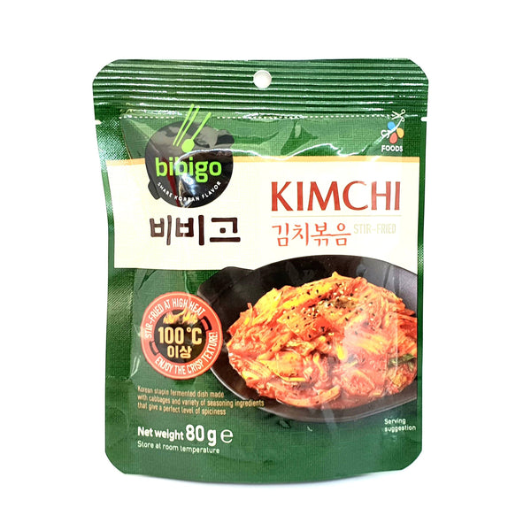 Korean Kimchi (80g) Homegrown: Fresh Food, Groceries, Plants and More!