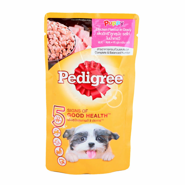 Pedigree Dog, Chicken in Gravy, Pet Food Pouch, Puppy (130g) Homegrown: Fresh Food, Groceries, Plants and More!