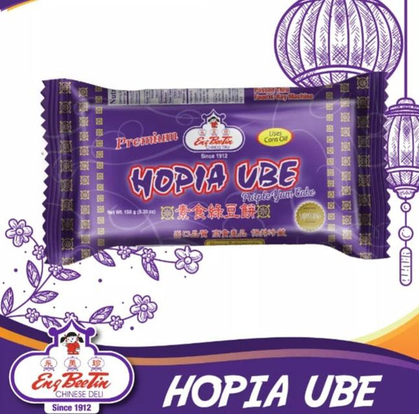 Hopia Ube, Eng Bee Tin (per piece) Homegrown: Fresh Food, Groceries, Plants and More!