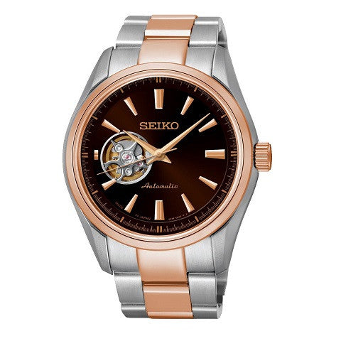 SEIKO PRESAGE AUTOMATIC MEN WATCH