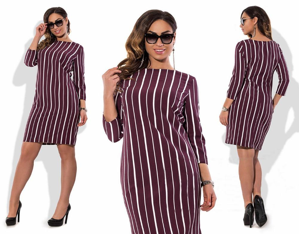 Striped Plus Size Straight Dress