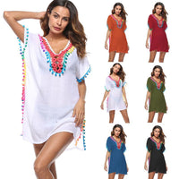 Colorful Pompom Swimsuit Cover Up (6 Colors) - The Urban Doll