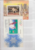 OLYMPIC Stamps & MS COLLECTION -  60 nos. from Different Countries in Stock Bk