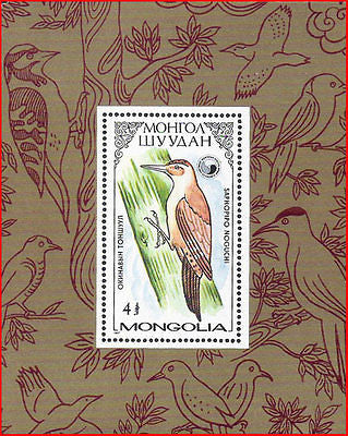 MONGOLIA - 1987 BIRDS / BIRD - GOLDEN Miniature Sheet  - MINT NH