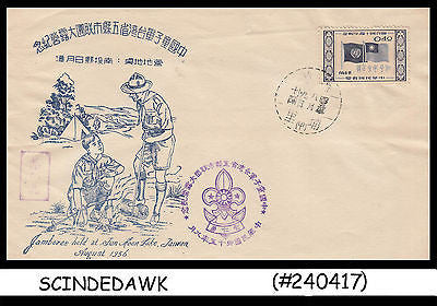 CHINA TAIWAN - 1956 SPECIAL JAMBOREE BOY SCOUT COVER with Special Cancellation