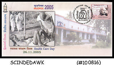 INDIA - 2005 MUZPEX 2005 HEALTH CARE DAY / GANDHI SPECIAL COVER WITH SPECIAL CAN