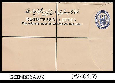 HYDERABAD STATE - 3a REGISTERED ENVELOPE - MINT BRITISH INDIAN STATE