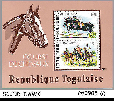 TOGO - 1974 HORSE RACING - MINIATURE SHEET MINT NH