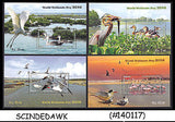 SRI LANKA - 2016 WORLD WETLANDS DAY / BIRDS / NATURE - Miniature sheet MNH 4nos