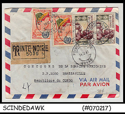 CONGO - 1961 REGISTERED envelope with STAMPS - USED