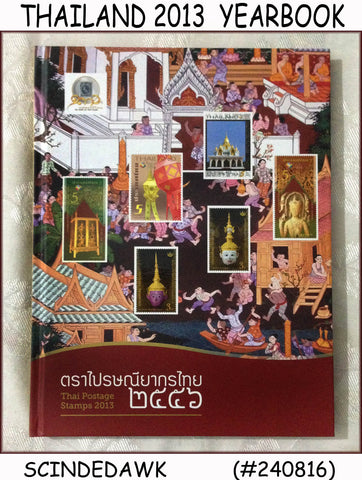 COLORFUL THAILAND YEARBOOK 2013 - THAI POSTAGE STAMPS