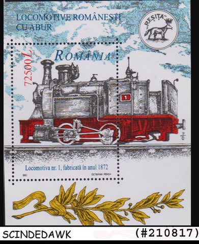 ROMANIA - 2002 1st STEAM ENGINE Build in RESITA / RAILWAY - Min/sht MNH