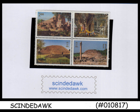 INDIA - 1997 INDEPEX 97 BUDDHIST CULTURAL SITES SG#1713-16 - SE-TENANTX4 MNH