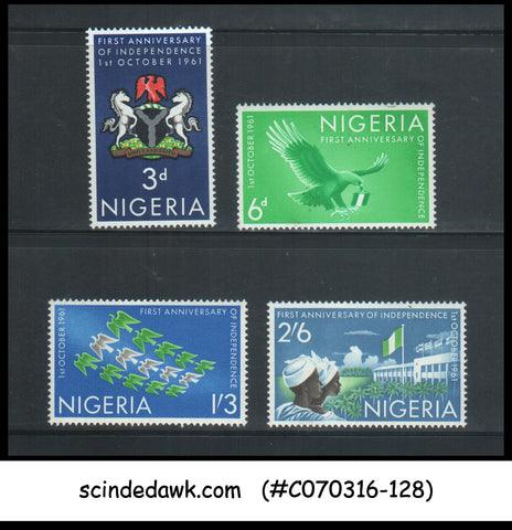 NIGERIA - 1961 1st ANNIVERSARY OF INDEPENDENCE - 4V - MINT NH