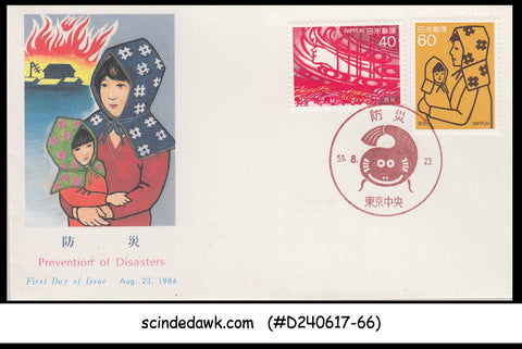 JAPAN - 1984 Prevention of Disasters - 2V - FDC