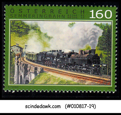 AUSTRIA - 2015 RAILWAY LOCOMOTIVE / TRAINS - 1V - MINT NH