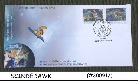 INDIA - 2015 INDIA FRANCE - 50 YEARS OF SPACE CO-OPERATION 2V FDC