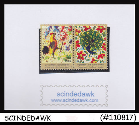 INDIA - 2003 ROOSTER PEACOCK MOTIF: 15th Century Sketch - SE-TENANT22rX2 MNH