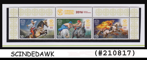 KYRGYZSTAN - 2016 2nd WORLD NOMAD GAMES in KYRGYZSTAN SE-TENANTX3 MNH