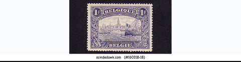 BELGIUM - 1915-20 1fr violet SCOTT#119 / SHIP - 1V - MINT HINGED