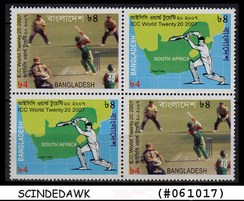 BANGLADESH - 2007 ICC WORLD TWENTY 20-20 CRICKET / SPORTS SE-TENANT 4V MNH