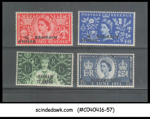 BAHRAIN - 1953 QEII CORONATION SCOTTT#92-95 - OVPT 4V - MINT HINGED