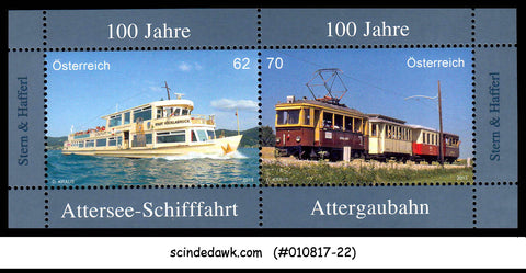 AUSTRIA - 2013 100 YEARS ATTERSEE SHIPPING / SHIP & RAILWAY - M/S MNH