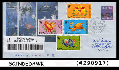 HONG KONG - 1997 AEROGRAMME to USA with STAMPS - REGISTERED