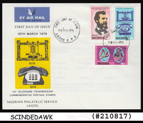 NIGERIA - 1979 CENTENARY OF 1st TELEPHONE CONNECTION - 3V FDC