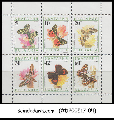 BULGARIA - 1990 BUTTERFLIES / BUTTERFLY MOTHS - Miniature sheet MNH