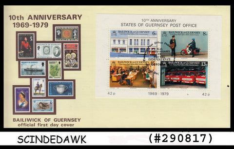 BAILIWICK OF GUERNSEY - 1979 10th Anniversary of POSTAL INDEPENDENCE - MS -  FDC