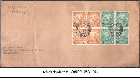 BARBADOS - 1942 SG#248b & 249c - BLK OF 4 - 2V - FDC