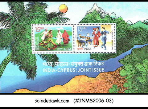 INDIA - 2006 INDIA CYPRUS JOINT ISSUE INDIAN & CYPRUS FOLK DANCE CULTURE M/S MNH