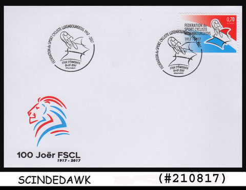 LUXEMBOURG - 2017 100yrs of  Luxembourgish Cycling Federation FSCL / SPORTS FDC