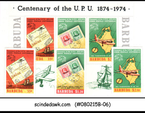 BARBUDA - 1974 CENTENARY OF UPU - SET OF 3-STAMPS & 1-MIN/SHT MINT NH
