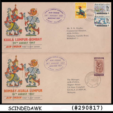 INDIA - 1967 AIR-INDIA BOMBAY TO KUALA LUMPUR TO BOMBAY SET OF 2 FFC