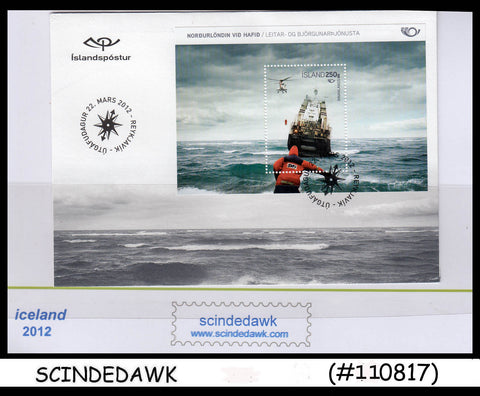 ICELAND - 2012 Norden by the Sea II - Rescue service / SHIPS - Min/sht FDC