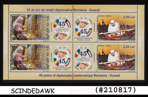 ROMANIA - 2008 45yrs of diplomatic relationships with KUWAIT - SE-TENANTX4 MNH